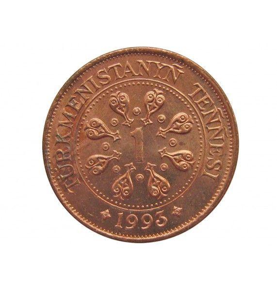 Туркменистан 1 тенге 1993 г.