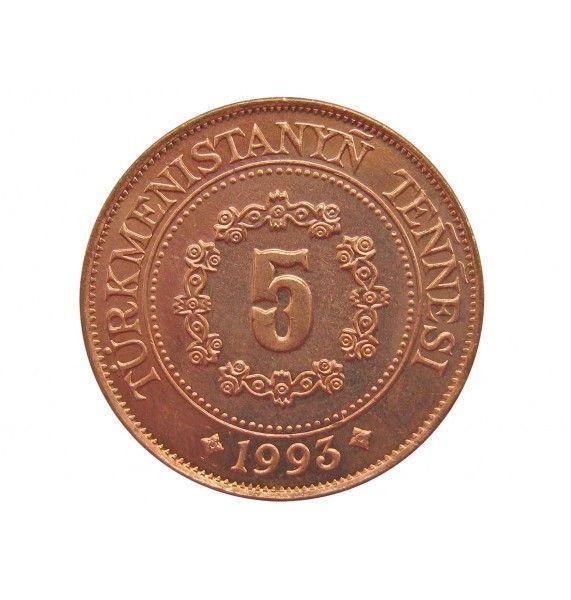 Туркменистан 5 тенге 1993 г.