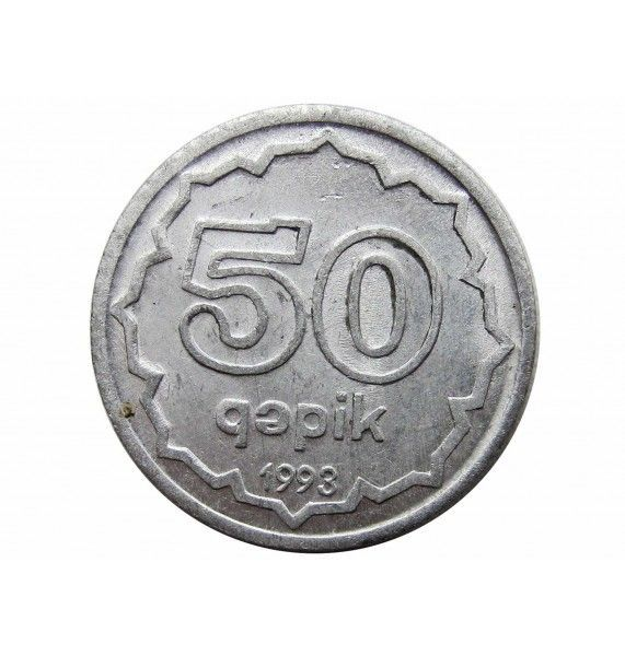 Азербайджан 50 гяпик 1993 г.