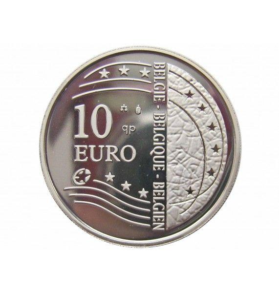 Бельгия 10 евро 2004 г. (Расширение Европейского Союза)