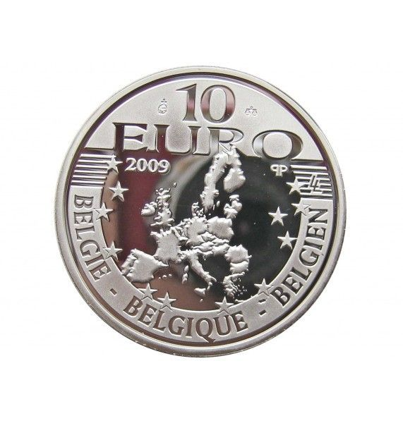 Бельгия 10 евро 2009 г. (Эразм Роттердамский)