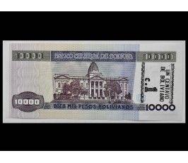 Боливия 10000 боливиано 1984 г. (надпечатка 1 сентаво)