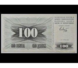 Босния и Герцеговина 100 динар 1992 г.