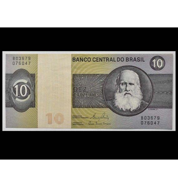 Бразилия 10 крузейро 1970-80 гг.
