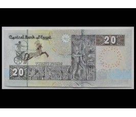 Египет 20 фунтов 2016 г.