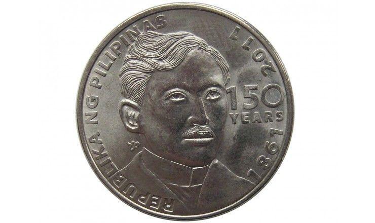 Филиппины 1 песо 2011 г. (150 лет со дня рождения Хосе Ризала)