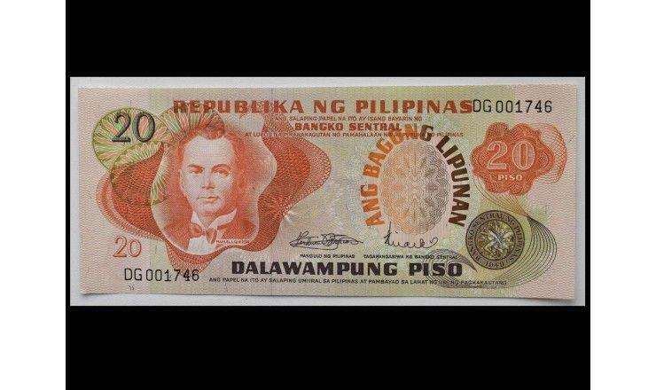 Филиппины 20 песо 1970-78 гг.