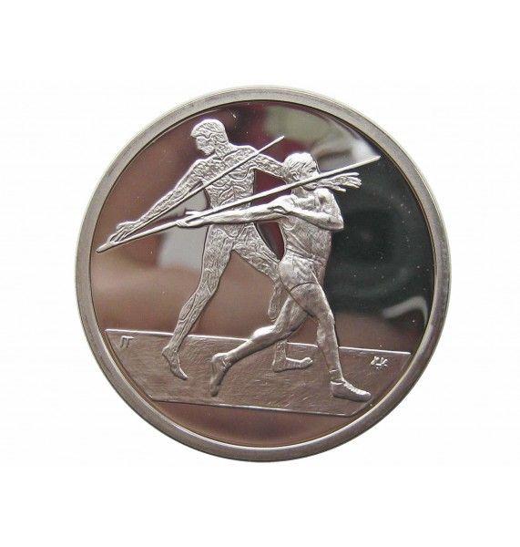 Греция 10 евро 2004 г. (XXVIII летние Олимпийские Игры, Афины 2004 - Метание копья)