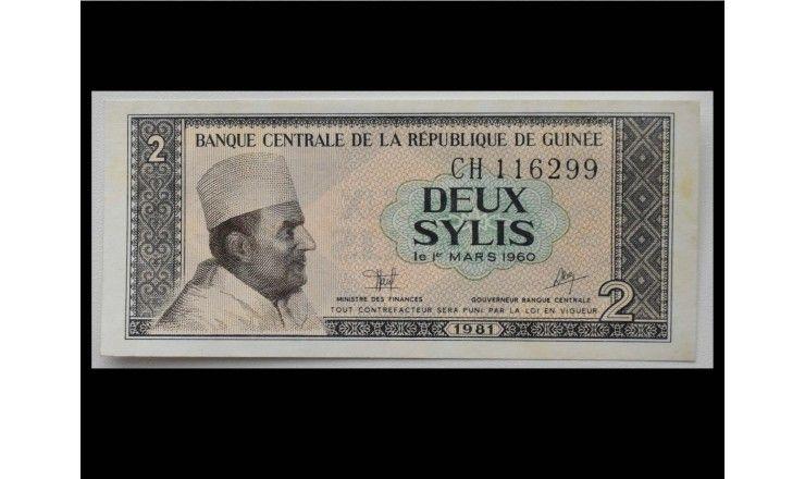 Гвинея 2 сили 1981 г.