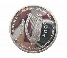 Ирландия 10 евро 2004 г. (Президентство Ирландии в Совете ЕС)
