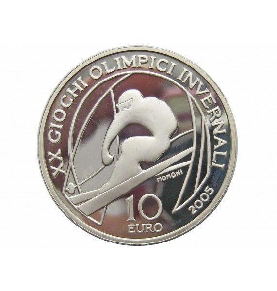 Италия 10 евро 2005 г. (XX зимние Олимпийские игры, Турин 2006 - Горнолыжный спорт)