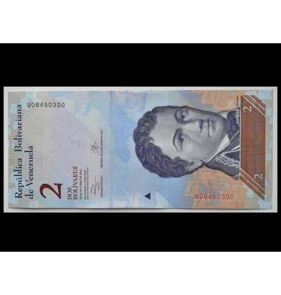 Венесуэла 2 боливара 2013 г.
