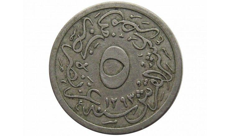 Египет 5/10 гирша 1901 (1293/27) г.