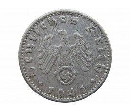 Германия 50 пфеннигов 1941 г. E