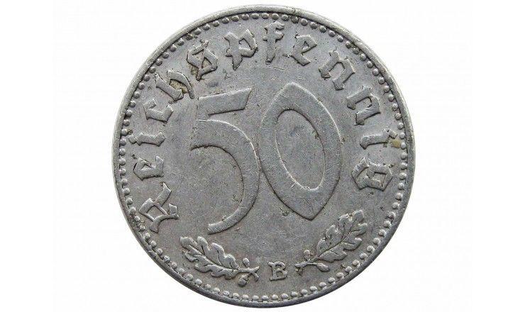 Германия 50 пфеннигов 1942 г. B