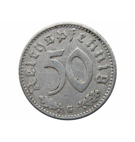 Германия 50 пфеннигов 1942 г. G