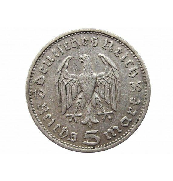 Германия 5 марок 1935 г. D