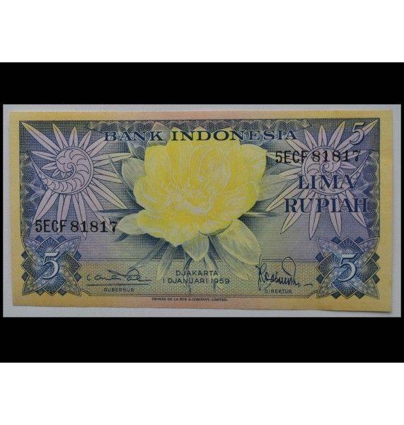 Индонезия 5 рупий 1959 г.