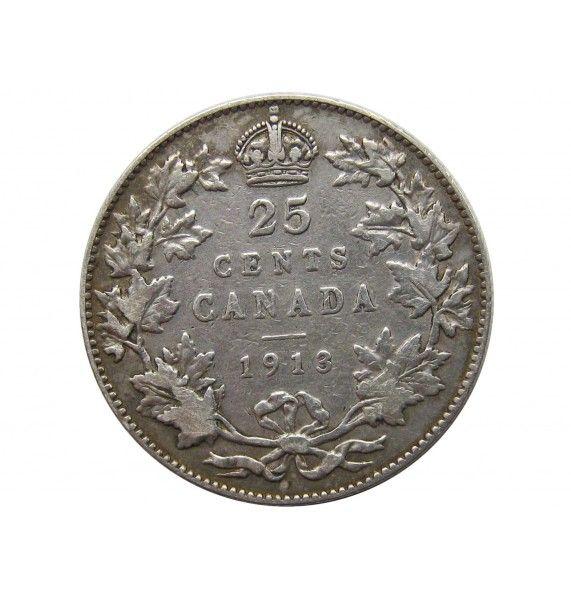 Канада 25 центов 1913 г.