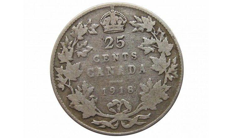 Канада 25 центов 1918 г.