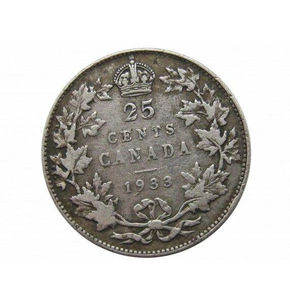 Канада 25 центов 1933 г.
