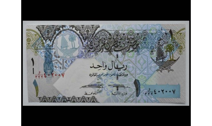 Катар 1 риал 2008 г.
