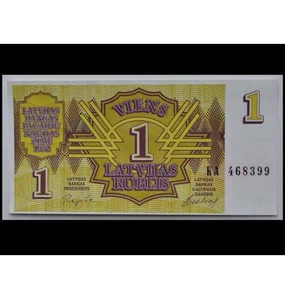 Латвия 1 рубль 1992 г.