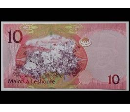Лесото 10 малоти 2013 г.