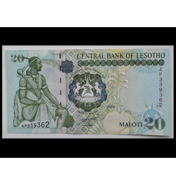 Лесото 20 малоти 2009 г.
