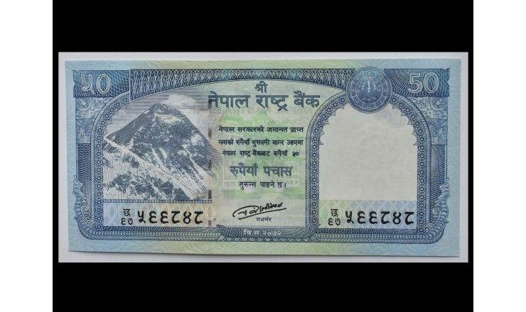 Непал 50 рупий 2015 г.