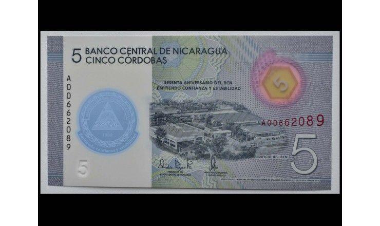 Никарагуа 5 кордоба 2019 (2020) г.