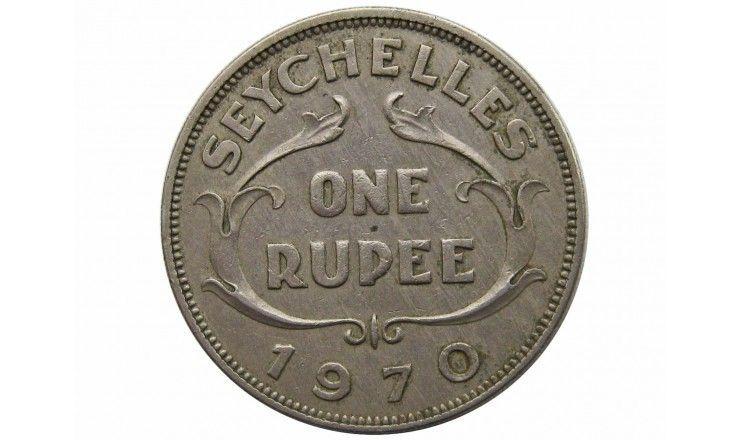 Сейшелы 1 рупия 1970 г.