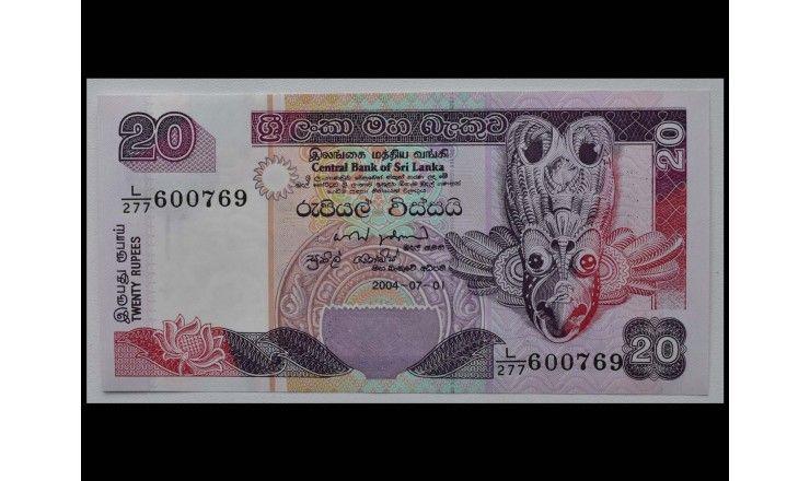 Шри-Ланка 20 рупий 2004 г.