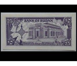 Судан 25 пиастров 1987 г.