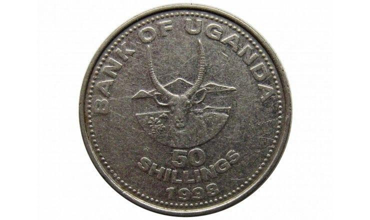 Уганда 50 шиллингов 1998 г.