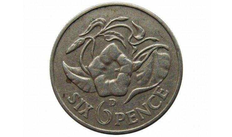 Замбия 6 пенсов 1964 г.