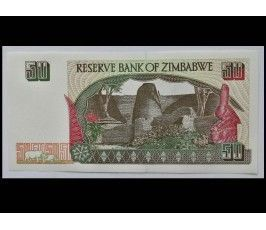 Зимбабве 50 долларов 1994 г.