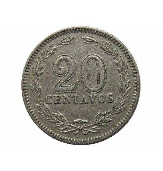 Аргентина 20 сентаво 1913 г.