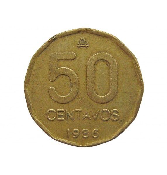 Аргентина 50 сентаво 1986 г.