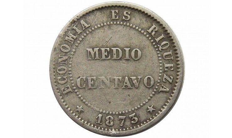 Чили 1/2 сентаво 1873 г.
