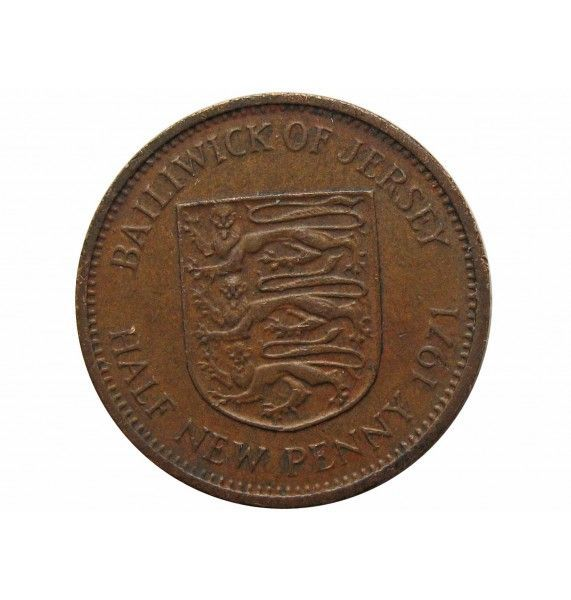 Джерси 1/2 нового пенни 1971 г.
