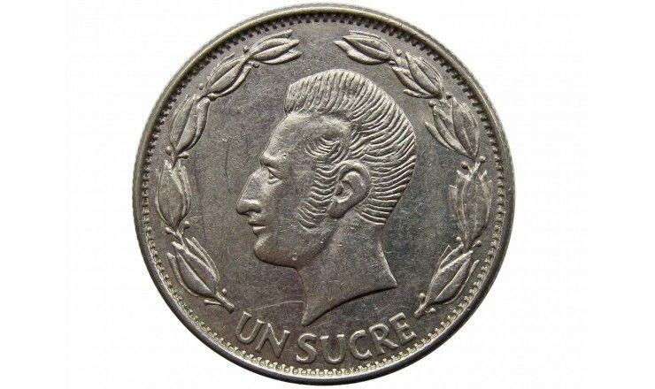 Эквадор 1 сукре 1980 г.
