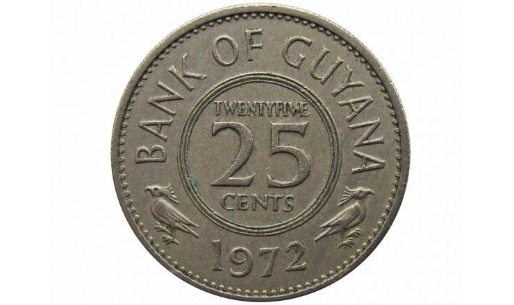 Гайана 25 центов 1972 г.