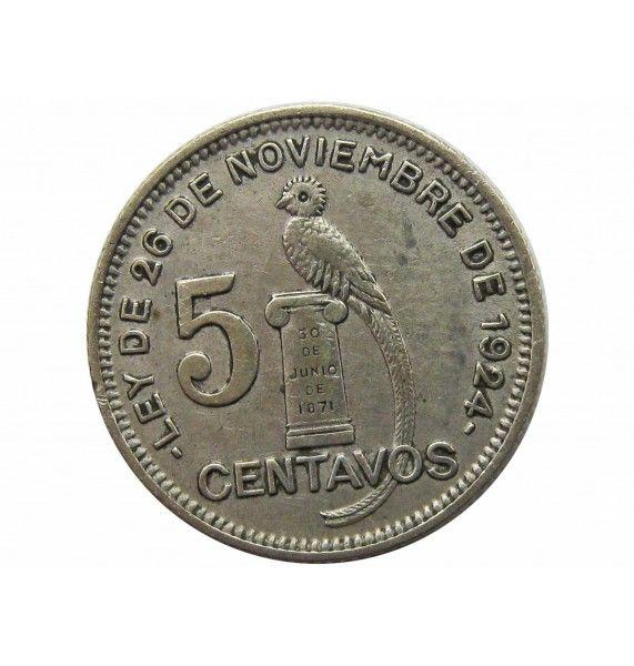 Гватемала 5 сентаво 1932 г.