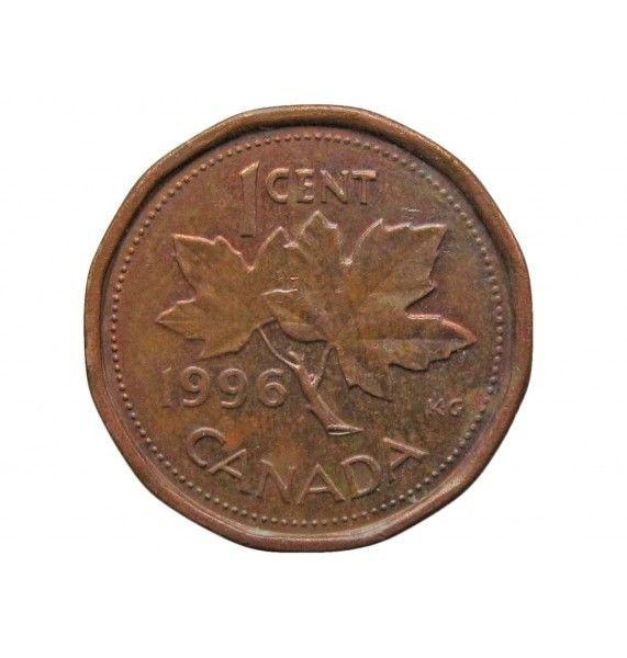 Канада 1 цент 1996 г.