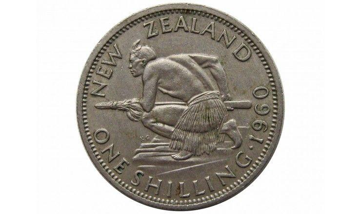 Новая Зеландия 1 шиллинг 1960 г.