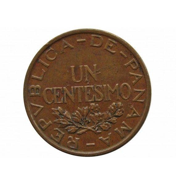 Панама 1 сентесимо 1935 г.