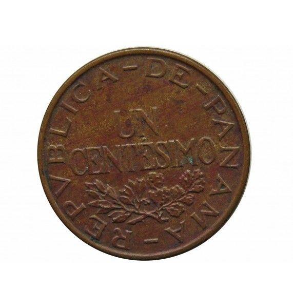 Панама 1 сентесимо 1937 г.