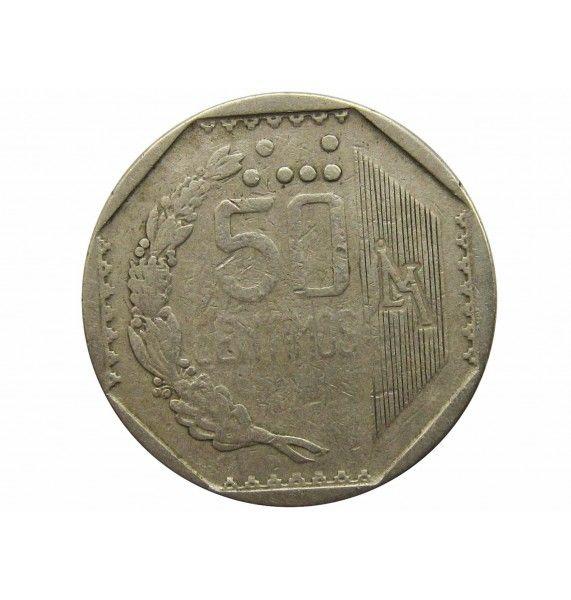 Перу 50 сентимо 1993 г.