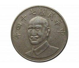 Тайвань 10 юань 1985 г.